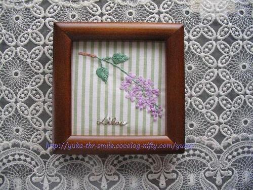 Lilac~ライラック
