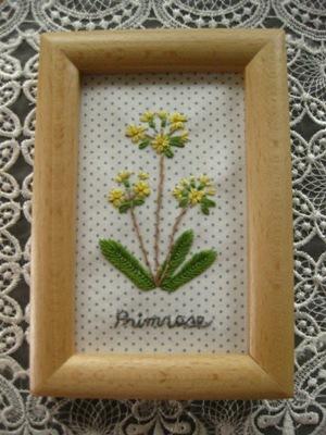 Primrose~プリムローズ