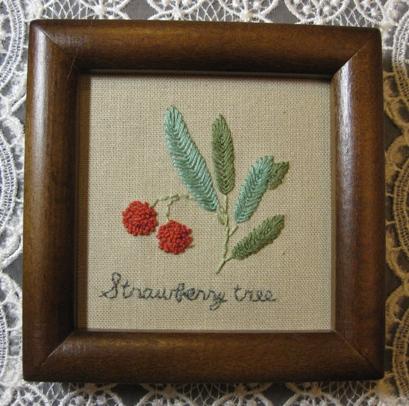 Strawberry tree~ストロベリーツリー