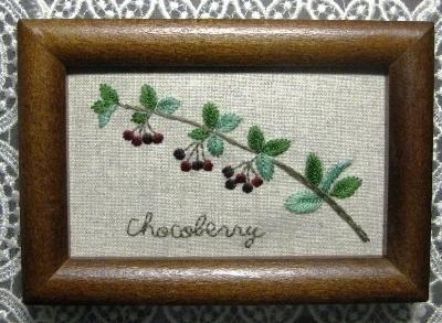 Chocoberry~チョコベリー