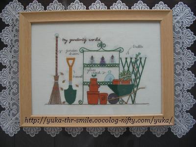 My gardening worlk~秋のコンテナガーデン