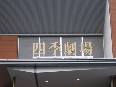 Img_3168